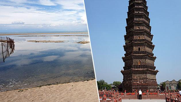 Der Qinghai-See und die 967 Jahre alte Eisenpagode in Kaifeng (Bild: Richard Schmitt)