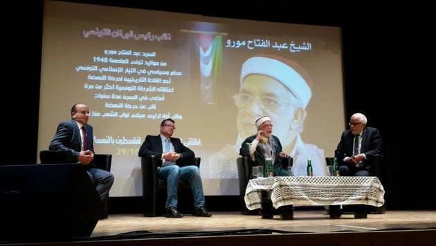 """Auf seiner Facebook-Seite wurden Fotos des scheuen """"Sheikh"""" Abdelfattah Mourou veröffentlicht. (Bild: facebook.com)"""
