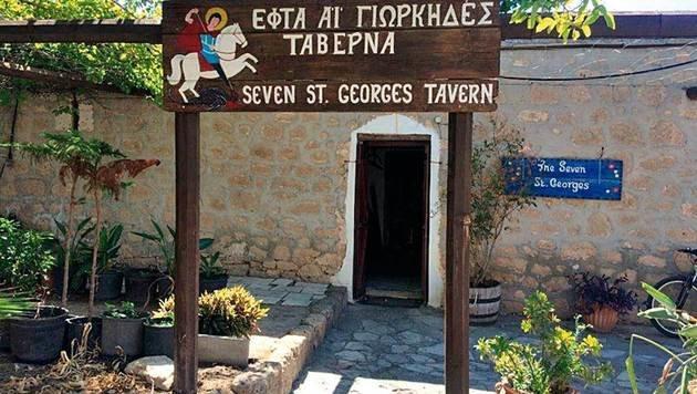 Selbstgemachte zypriotische Kost gibt es im Seven St. Georges. (Bild: Eva Bianca Waculik)