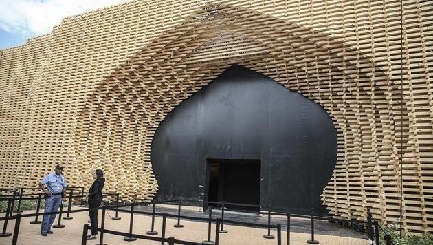 Eingang zum Konferenzzentrum in Marrakesch (Bild: ASSOCIATED PRESS)