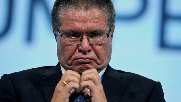 Der russische Wirtschaftsminister Alexej Uljukajew (Bild: AFP)