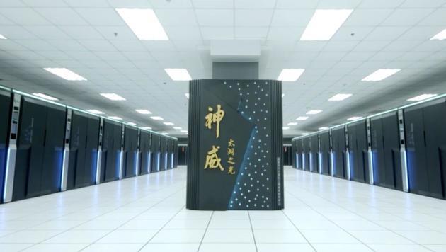 Japan baut den mächtigsten Computer aller Zeiten (Bild: top500.org)