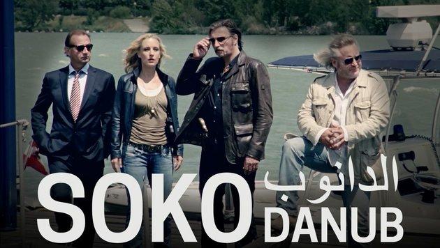 """Aus """"Soko Donau"""" wird """"Soko Danub"""" (Bild: Satel)"""