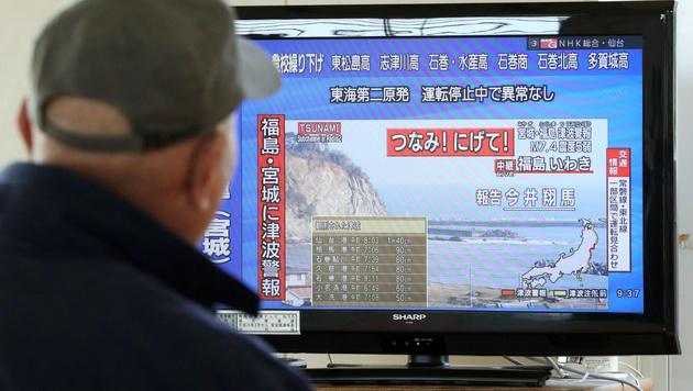 Japan: Keine neuen Schäden an Fukushima-Ruine (Bild: AP)