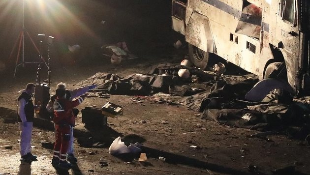 Innenminister: 38 Tote bei Terror in Istanbul (Bild: EPA)