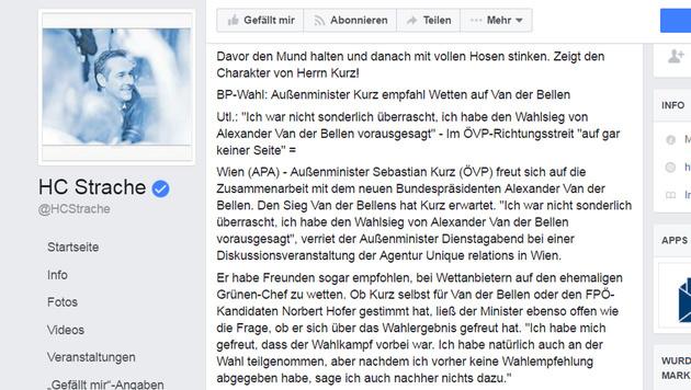 """Strache: """"Sollte Kurz Asyl in der FPÖ anbieten"""" (Bild: facebook.com)"""
