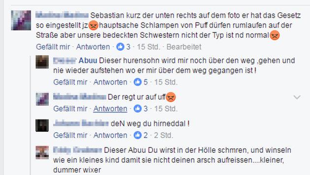 Prügel-Tschetschene von WEGA-Beamten festgenommen (Bild: Screenshot facebook.com)