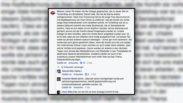 "Userin: ""Öffi-Mitarbeiterin beschimpfte Muslima"" (Bild: Screenshot facebook.com)"