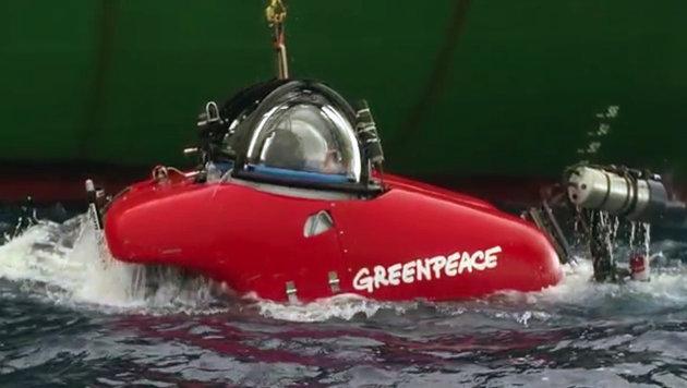 Riff in Mündung des Amazonas gibt Rätsel auf (Bild: YouTube.com/Greenpeace)