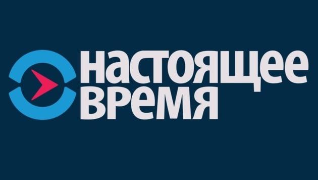 USA starten russischsprachigen Nachrichtenkanal (Bild: rferl.org)