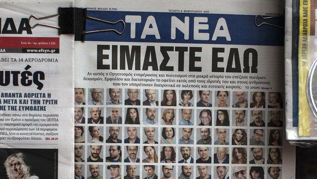 Größte griechische Tageszeitung vor dem Aus (Bild: AFP)