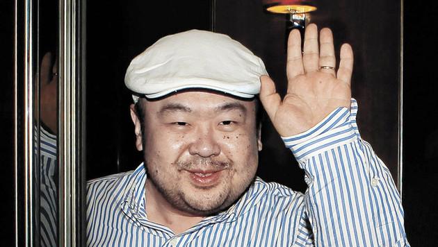 Kim Jong Nam (Bild: AP)