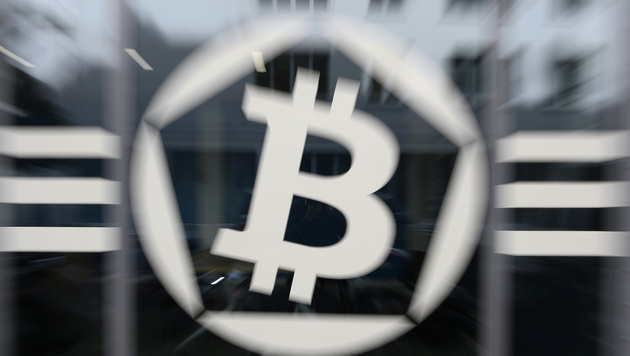Schaffen die Staaten bald eigene Bitcoin-Rivalen? (Bild: AFP)