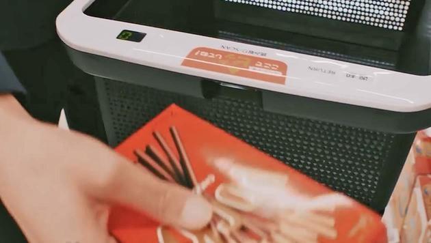 Kassa der Zukunft macht Ausladen überflüssig (Bild: youtube.com)