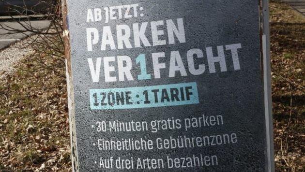 Trotz vieler Angebote unausgelastete Parkflächen in Klagenfurt (Bild: Uta Rojsek-Wiedergut)