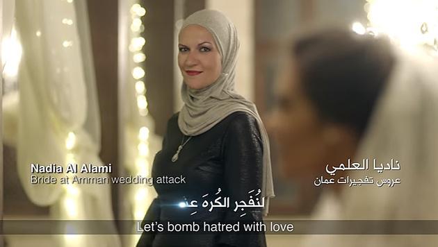 Nadia Al Alami überlebte einen Anschlag auf ihre Hochzeit in Jordanien. (Bild: YouTube.com/Zain)