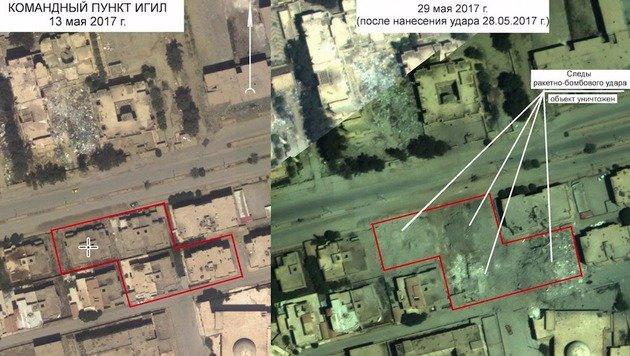 Satellitenbilder nach dem russischen Luftangriff Ende Mai auf Rakka (Bild: Ruptly.TV)