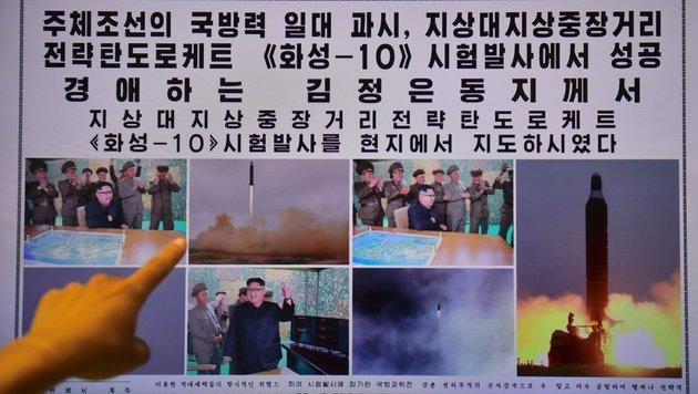 So nutzen die Eliten Nordkoreas das Internet (Bild: AFP)
