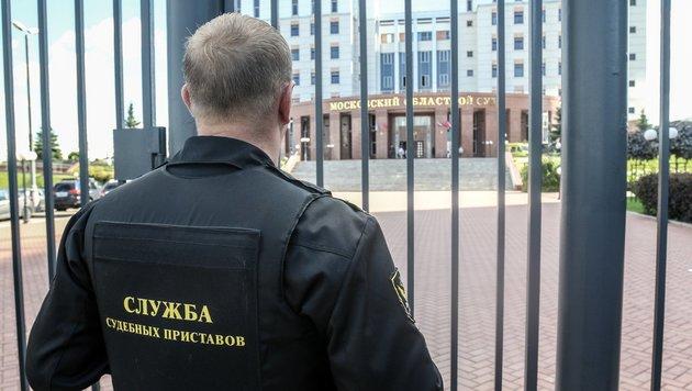 Fluchtversuch aus Moskauer Gericht - drei Tote (Bild: AP)