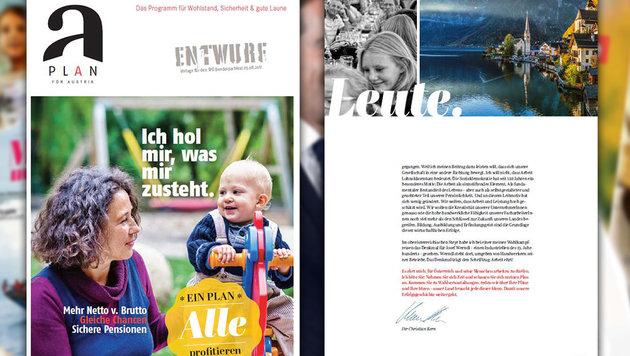 Flüchtlingskrise ganz weit hinten im SPÖ-Programm (Bild: SPÖ)