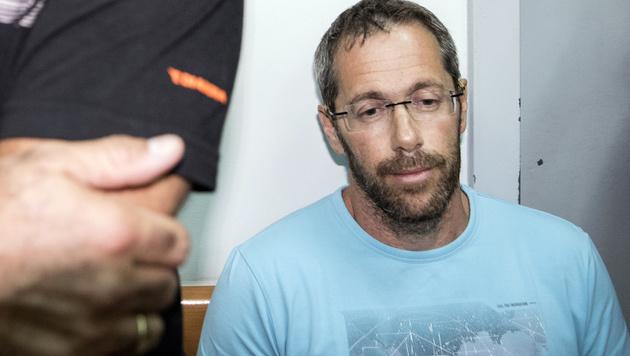 Tal Silberstein (Bild: AFP)
