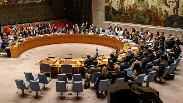 """UN: Nordkoreas Raketentest """"zutiefst provozierend"""" (Bild: AFP/Kena Betancur)"""