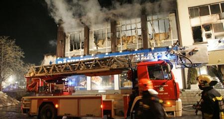 (Bild: Feuerwehr/Hermann Kollinger)