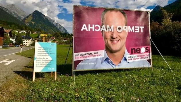 Die Plakate von Mathias Strolz (NEOS) und seinem Cousin Christian Gantner (ÖVP) (Bild: www.facebook.com/christian.gantner.7)