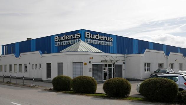 Am Buderus-Gelände in Wels errichtet Starlim Sterner ein Entwicklungszentrum. (Bild: Gerhard Wenzel)