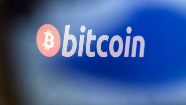 Wieder hat ein Telefonbetrüger zugeschlagen und Bitcoin-Codes erhalten. (Bild: AFP)