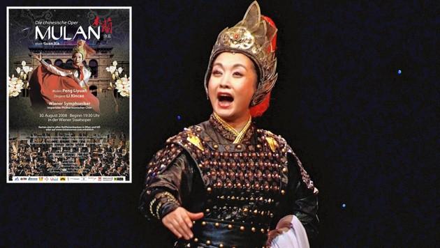 """Chinas First Lady bei ihrem letzten Auftritt als """"Mulan"""" im Opernhaus am Wiener Ring (Bild: Jian Wang, krone.at-Grafik)"""