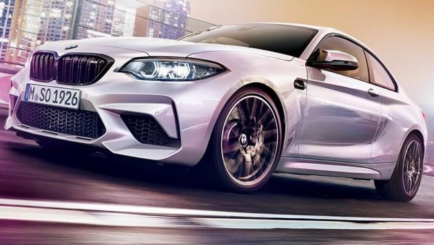 (Bild: BMW/BMW Blog Slovenija)