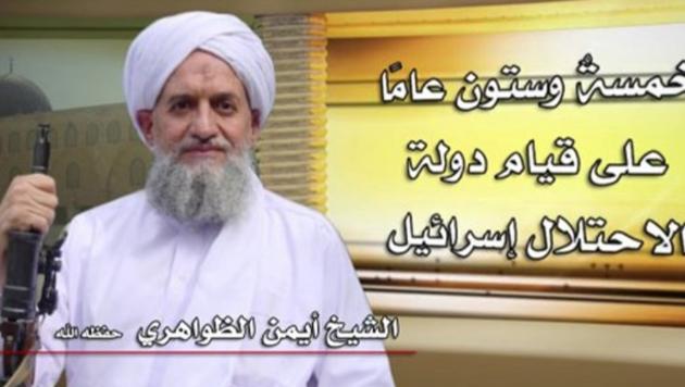 Al-Kaida-Chef Ayman al-Zawahiri auf einem früheren Video (Bild: Screenshot SITE)