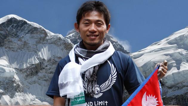 Nobukazu Kuriki starb am Mount Everest. (Bild: AFP, AP, krone.at-Grafik)