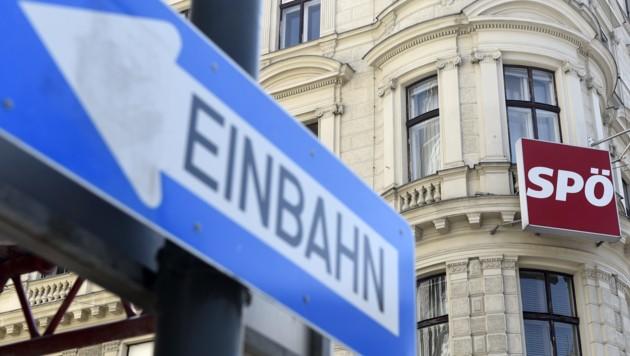 Die SPÖ-Parteizentrale in der Löwelstraße in Wien (Bild: APA/HELMUT FOHRINGER)
