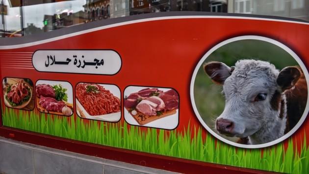 Ein Halal-Fleischhauer in Frankreich (Bild: AFP)
