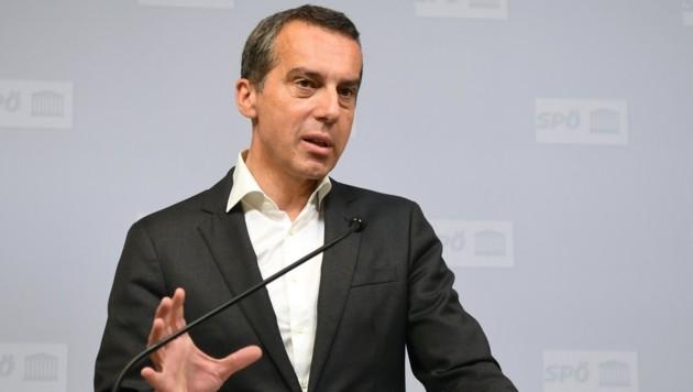 SPÖ-Chef Christian Kern (Bild: APA/HELMUT FOHRINGER)