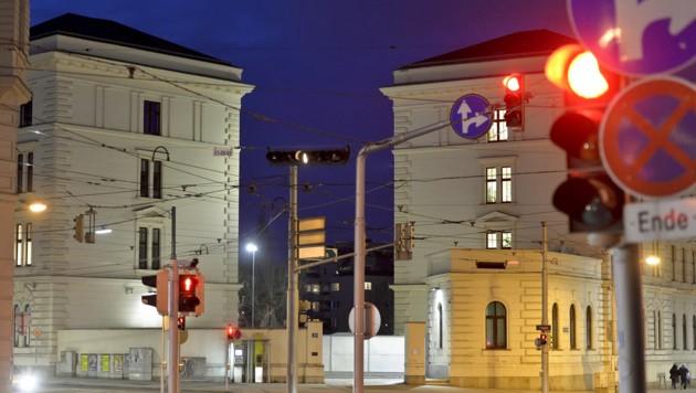 Der Sitz des BVT in Wien (Bild: APA/HERBERT NEUBAUER)