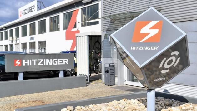 Schwere Zeiten: Die von Linz aus agierende Hitzinger GmbH ist ein Sanierungsfall. (Bild: Harald Dostal)