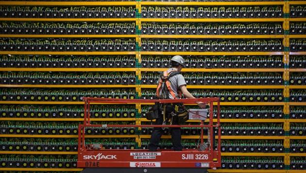 Zum Schürfen der Cyber-Devise werden gigantische Rechenkapazitäten benötigt. (Bild: AFP)