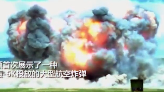 "Video: China testete jetzt ""Mutter aller Bomben"""