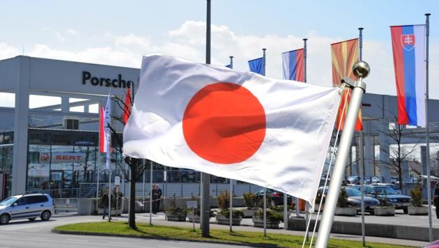 SALZBURG - Porsche Holding wird in den Volkswagenkonzern integriert Europazentrale Vogelweiderstraße 75 (Bild: KRONEN ZEITUNG)