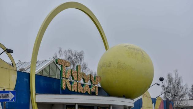 Am 19. Dezember hatte das Einkaufszentrum zum letzten Mal geöffnet. (Bild: Markus Wenzel)