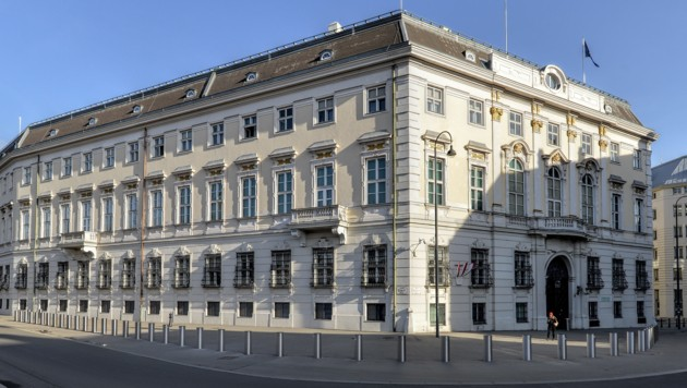 Das Bundeskanzleramt in Wien (Bild: APA/Herbert Neubauer)