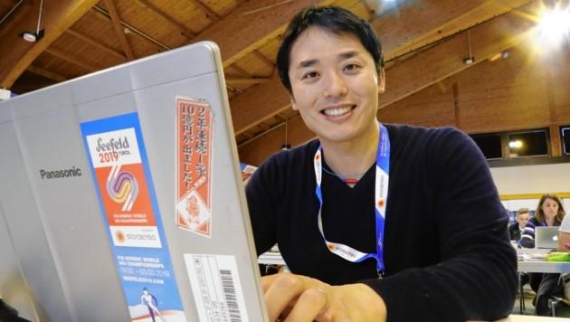 Masaki Karaya, Kyodo News (Japan) (Bild: Christof Birbaumer / Kronenzeitung)