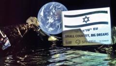 (Bild: AFP/Israeli Aerospace Industries)