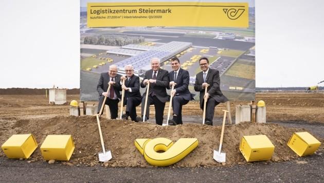 Spatenstich im Süden von Graz: In Kalsdorf entsteht das modernste und größte Logistikzentrum Österreichs. (Bild: steiermark.at/Streibl)