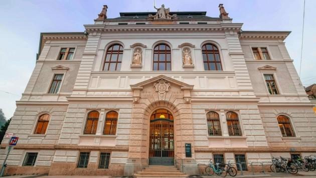 Das Salzburger Justizgebäude (Bild: Markus Tschepp)