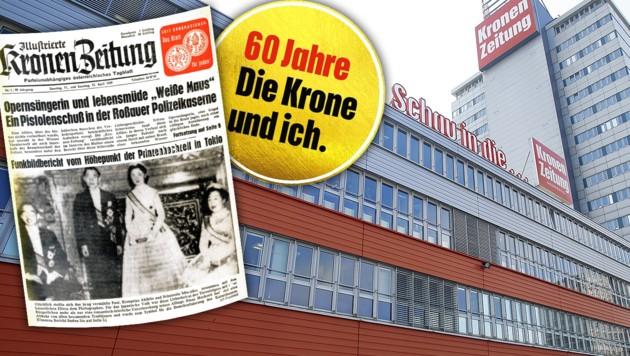 """Die erste Ausgabe der am 11. April 1959 erschienenen """"Neuen Kronen Zeitung"""" (li.) und der mittlerweile schon berühmte """"Krone""""-Tower in der Muthgasse in Wien (Bild: Martin Jöchl, Kronen Zeitung, krone.at-Grafik)"""