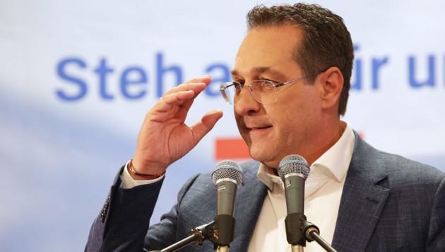 Vizekanzler Heinz-Christian Strache (Bild: APA/KERSCHI.AT/DRAXLER)